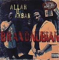 Allah U Akhbar [12 inch Analog]