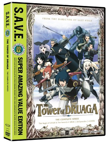 Tower of Druaga [DVD] [Import]