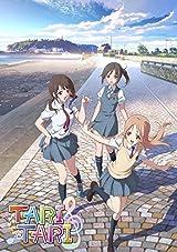 P.A.WORKS「TARI TARI」「グラスリップ」「CANAAN」廉価版BDが12月発売