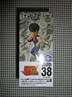 週刊少年ジャンプ50周年記念 ジャンプ50周年 ワールドコレクタブルフィギュア vol.8 ケンシロウ