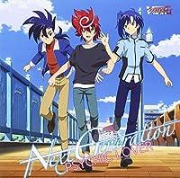→Next Generation