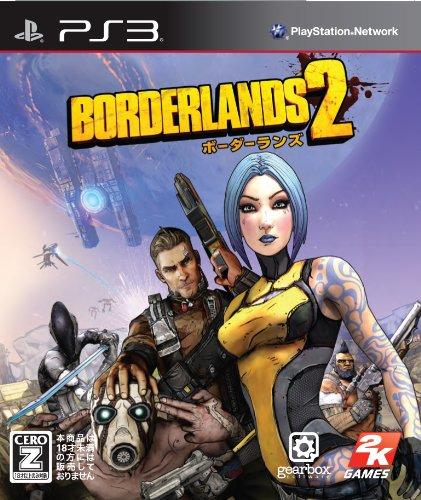 Borderlands 2 (ボーダーランズ2) 【CEROレーティング「Z」】 - PS3