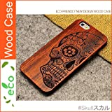 iPhone6/iPhone6S iPhone6plus/iPhone6Splus 対応 ローズウッド原木 紫檀 天然木ケース 天然木 木製 ケース 天然ウッド 木紋 wood 彫刻 防水コーティング ハードケース (【iphone X】, スカル) [並行輸入品]