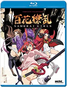 Samurai Girls Complete Collection [Blu-ray] [Import]