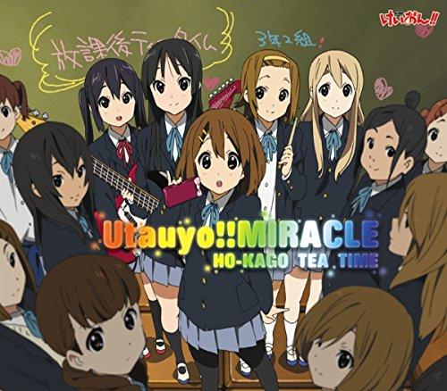 Utauyo!!MIRACLE (Instrumental)
