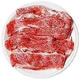 肉 牛肉 A4 ~ A5ランク 和牛 切り落とし すき焼き 800g 400g×2 訳あり A5 A4 しゃぶしゃぶも 黒毛和牛 国産 ギフトにも プレゼントにも 【 牛切400×2 】の商品画像