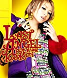 LAST ANGEL feat.東方神起 画像
