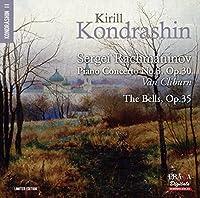 Rachmaninov: Piano Concerto No