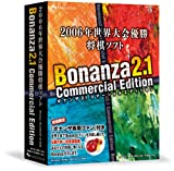 Bonanza 2.1 Commercial Edition