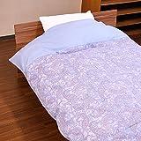 日本製 綿100% 綿フラノ あったか 掛け布団カバー シングル ブルー