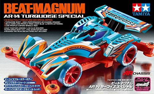 フルカウルミニ四駆 特別仕様モデル ビートマグナム AR-14 ターコイズスペシャル (ARシャーシ)