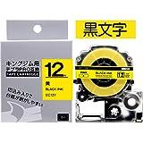 Aken テプラ 黄 SC12Y 12mm テープカートリッジ 互換 キングジム テプラPRO テープ