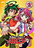 遊☆戯☆王 ARC-V TURN-3 [DVD]