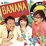バナナナナ♪バナナフリッターズのCDジャケット