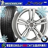 【16インチ】BMW 1シリーズ(F20)用 スタッドレス 205/55R16 ミシュラン X-ICE XI3 ZP(ランフラット) MAK ルフト(Si) タイヤホイール4本セット 輸入車