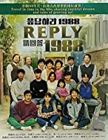Reply 1988 (Korean Drama by PMP Entertainment, English Sub)