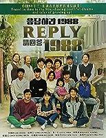 Reply 1988 (Korean Drama by PMP Entertainment, English Sub)