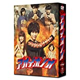 アオイホノオ DVD BOX[DVD]