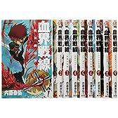 血界戦線 コミック 1-9巻セット (ジャンプコミックス)