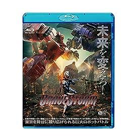 BRAVESTORM ブレイブストーム Blu-ray