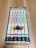 ランチの女王 DVD-BOX 竹内結子 妻夫木聡 山下智久江口洋介2002年7月1日よりフジテレビ系にて放映DVD