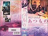 あつもの[VHS](1999)◆緒形拳/小島聖/ヨシ笈田/大楠道代