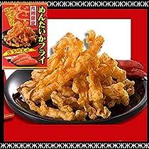 博多食材工房 九州限定 めんたいかフライ 60g  067-692