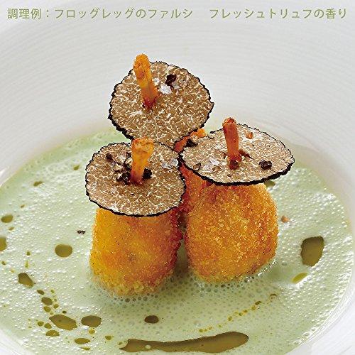 フランス・中華料理の定番![カエルの足 (フロッグレッグ)1kg]