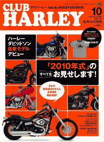 CLUB HARLEY (クラブ ハーレー) 2009年 10月号 [雑誌]