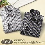 Pierucci(ピエルッチ) サッカー生地格子柄長袖シャツ2色組 GV-005 Lサイズ