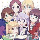 TVアニメ「 NEW GAME!! 」 ドラマCD 第3巻/高田憂希