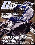 GARRR (ガルル) 2008年 02月号 [雑誌] 画像