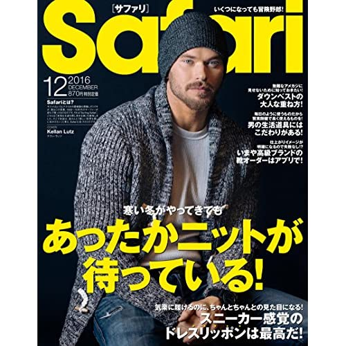 Safari(サファリ) 2016年 12 月号