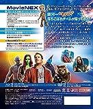 ガーディアンズ・オブ・ギャラクシー:リミックス MovieNEX [ブルーレイ+DVD+デジタルコピー+MovieNEXワールド] [Blu-ray] 画像
