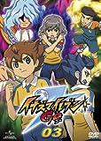 イナズマイレブンGO 03[DVD]