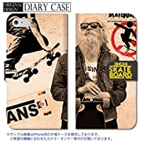 chatte noir Galaxy S9 ケース SC-02K SCV38 カバー ギャラクシー S9 ケース 手帳型 おしゃれ Funky ファンキー スケボー ストリート A 手帳ケース SUMSUNG