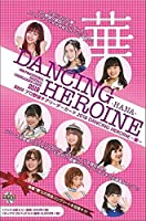 BBM プロ野球チアリーダーカード 2018 DANCING HEROINE -華- BOX