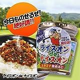 【ゴルフ コンペ 景品セットに】 ライスオンdeナイスオン ご飯だれ スタミナ焼肉味