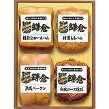 鎌倉ハム富岡商会 老舗の味セット K-110S