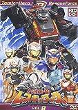 トミカヒーロー レスキューフォース VOL.8[DVD]
