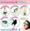 渡辺直美 PUTITTOシリーズ コップのフチの直美 シークレット付き 全5種セット(フルコンプ)]