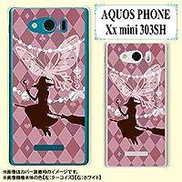 SoftBank AQUOS PHONE Xx mini 303SH 専用 スマホケース カバー 魔女 チリアンパープル
