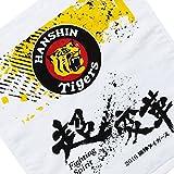 阪神タイガース シーズンロゴ ハンドタオル 2016 超変革