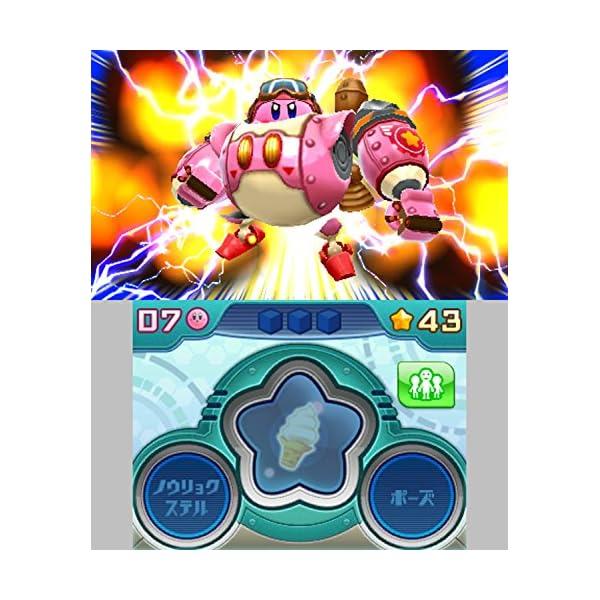星のカービィ ロボボプラネット - 3DSの紹介画像4