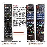 PerFascin N2QAYB000346 N2QAYB00047 リプレイスリモコン fit for Panasonic Blue Ray DVD DMR-BW750 DMR-BR550 DMR-BW950-K DMR-BR570 DMR-BW770-K DMR-BW850-K