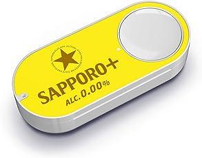 サッポロプラス Dash Button