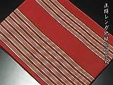 リサイクル名古屋帯/正絹レンガ地縦縞紬京袋(八寸帯 九寸帯【中古】)【ランクB】