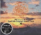 艦隊これくしょん -艦これ- オリジナルサウンドトラック 暁 初回限定盤
