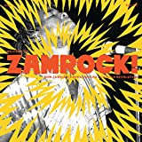 Welcome to Zamrock! Vol 1