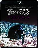 ベン[Blu-ray/ブルーレイ]